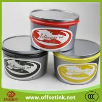 Buy cheap TOP-SALE! Sublimation Offset Transfer Printing product