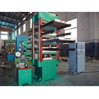 Buy cheap OtherProductionLineTechnology from wholesalers
