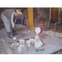 Buy cheap Bronze Casting - Carmarthenshire product