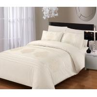 Buy cheap Duvet Cover Home Choice Bedding from wholesalers