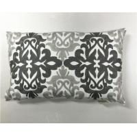 Buy cheap Cushion Pillow Cushion from wholesalers