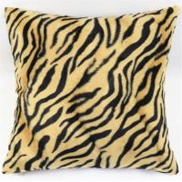 Buy cheap Cushion Faux Fur Pillow Case from wholesalers