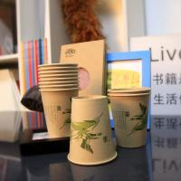 Buy cheap original paper cup water from wholesalers