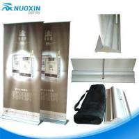 Buy cheap Hand Roll Up Banner/ Display Stand/Roll Up Banner Printing from wholesalers