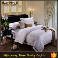 Buy cheap Hotel Bedding/Living Sheets, 100% Cotton Plain White T300 Hotel Bed Cover from wholesalers