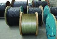 Buy cheap High Carbon Galvanized Steel Wires from wholesalers