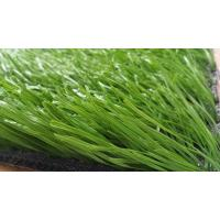 Buy cheap Artificial turf for sports futsal court flooring,baseball field construction costs from wholesalers