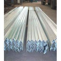 Buy cheap 310s stainless steel angles/steel angle with holes 50x50x5 from wholesalers