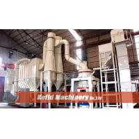 Buy cheap Micro Powder Mill from wholesalers