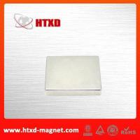 Buy cheap Neodymium magnet sheet/Rare earth magnetic sheet from wholesalers