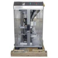 Buy cheap Laboratory Tablet Press Machine from wholesalers