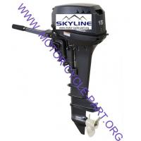 Buy cheap E15DMHL YAMAHA 2 Stroke 15HP FRONT GEAR Outboard from wholesalers