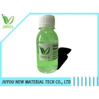 Buy cheap JY-201 silicone oil from wholesalers