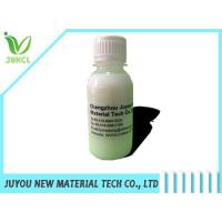 Buy cheap JY-2112 silicone antifoam emulsion for metal cutting fluid from wholesalers