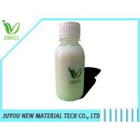 Buy cheap JY-2689 silicone antifoamer from wholesalers