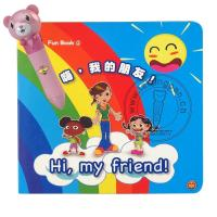 Buy cheap Hot Selling English Stickers Books Fun Book with Point Reading Pen for Age 3-6 Kids Learning English from wholesalers