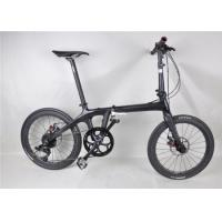 Buy cheap AURORA Mini velo Bike 451 Road Bike With SRAM X7 18 Speed 20 x1.35 Minivelo Bicycle from wholesalers