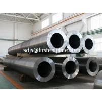 Buy cheap A519 special steel pipe from wholesalers