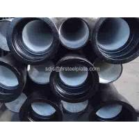 API 5L X56 pipeline steel
