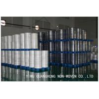 Buy cheap SSS Super Soft Multiple Hydrophilic Nonwoven Fabric from wholesalers