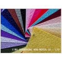 Buy cheap Square Pattern Nonwoven from wholesalers