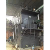 SZS serie biomass fired steam boile