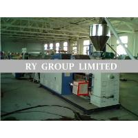 Buy cheap Wood plastic profile extrusion line from wholesalers