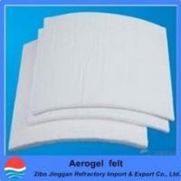 Buy cheap Aerogel insulation products from wholesalers