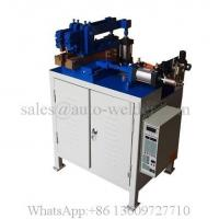 Buy cheap Resistance Wire Butt Welder from wholesalers