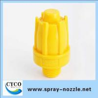 Buy cheap Round wind nozzle from wholesalers