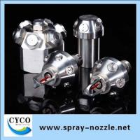 Buy cheap water mist nozzle for firefighting from wholesalers
