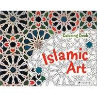 Buy cheap Islamic Art Coloring Book from wholesalers