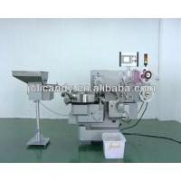Buy cheap Candy Double Twist Packing Machine from wholesalers