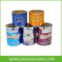 Buy cheap China pet food packaging film from wholesalers