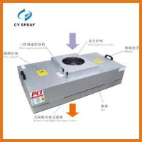 Buy cheap Cy-Sf750 HEPA Fan Filter Unit HEPA FFU for Clean Room from wholesalers