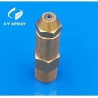 Buy cheap HX fuel air atomizing nozzle from wholesalers