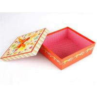 Buy cheap Fashion White Tea Paper Gift Boxes Packaging Box from wholesalers