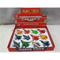 Buy cheap Cheap Toy Plane Paper Display Box From China Manufacture from wholesalers