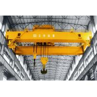 Buy cheap Heavy Duty Double Girder Overhead Crane from wholesalers