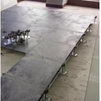 Buy cheap All Steel Raised Floor Series from wholesalers