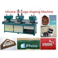 Buy cheap Solid Silicone Brand Shaping Machine Liquid Silicone Brand Shaping Machine from wholesalers