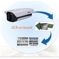 Buy cheap Automatic License Plate Recognition --- SFY-LPR1 from wholesalers