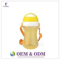Buy cheap PP baby training cup from wholesalers