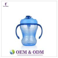 Buy cheap plastic Baby training cup from wholesalers