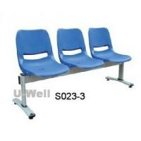 Buy cheap Plastic steel waiting chair S023-3 from wholesalers