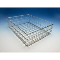 Washing-basket-medical-use GW-83601