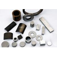 Buy cheap Permanent SmCo Magnets from wholesalers