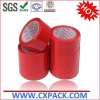 Buy cheap Floor Adhesive Tape from wholesalers