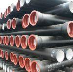 Buy cheap Shaped Steel Bar Ductile Iron Pipe from wholesalers
