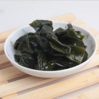 Buy cheap Wakame Salted Kelp product